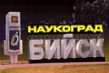 В Бийске проведут всероссийские юношеские соревнования по самбо
