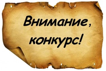 «Алтай. Точки Роста — 2018»: продолжается конкурсный отбор волонтеров форума