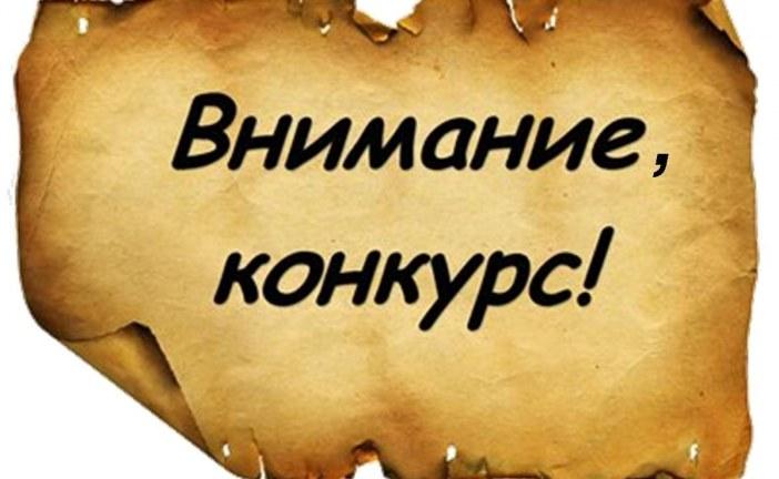 В крае принимают заявки на конкурс «Лучший штукатур»