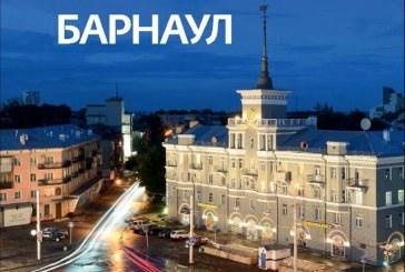 «Школу классных родителей» открывают в Барнауле