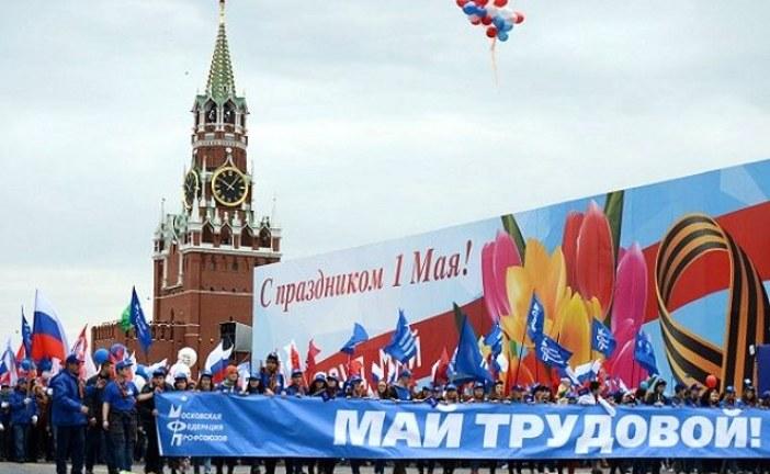 Минтруд РФ опубликовал график выходных и праздников в 2018 году