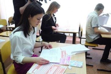 В крае стартует основной период единого государственного экзамена