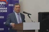 Порядка 600 жителей края намерены пойти на сентябрьские выборы с «Единой Россией» — Романенко