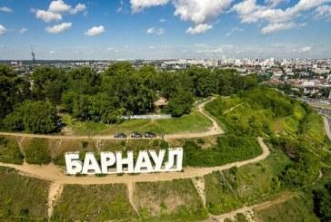В Барнауле создали творческую мастерскую эстрадной авторской песни
