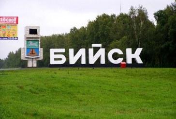 Более 200 участников собрали в Бийске Всероссийские соревнования по самбо