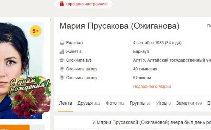 Не мешают ли Марии Прусаковой в политике родственные чувства к отцу?
