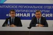 Александр Романенко: Предложения алтайских партийцев были поддержаны на Всероссийской конференции