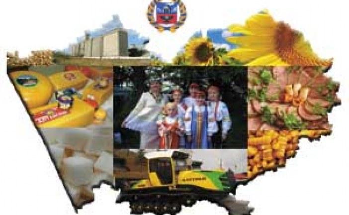 Еще две компании получили право использовать региональный бренд «Алтайские продукты: +100 к здоровью!»
