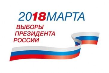 В Бийске обсудили вопросы обеспечения безопасности проведения выборов Президента Российской Федерации