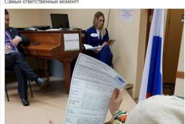 За кого голосовали на выборах президента известные лица в Алтайском крае?