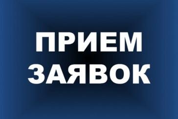 Завершается прием заявок на участие в школе Открытого университета Сколково в Барнауле