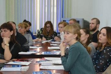 В крае проводят обучающие семинары в рамках региональной программы в сфере госнацполитики