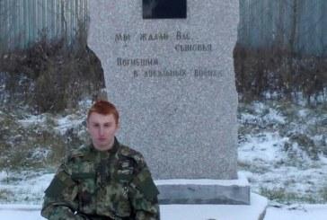 О боевой славе пограничников с Алтая создана видеопрезентация