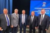 В «Единой России» будет создан институт внутреннего партийного контроля